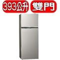 《可議價》國際牌【NR-B409TV-S】冰箱NR-B409TV/B409TV