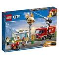 樂高LEGO CITY 漢堡餐廳火災救援  玩具e哥60214