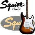 【非凡樂器】Squier Bullet HSS 電吉他原廠公司貨/全配件/漸層色【Bullet Strat By Fender系列】送GUITAR LINK界面