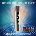 KooPin K8 無線藍牙雙喇叭行動KTV金 (K8-02)