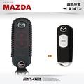 【2M2鑰匙皮套】 Mazda Mazda3 Mazda5 Mazda6 CX-5 馬自達汽車 晶片 鑰匙 皮套 智慧型
