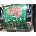 🔥人體模型 器官模型 扭蛋 大腦 心臟 眼珠