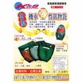 高品質 置物袋 GOGORO2 機車置物袋 收納袋 座墊置物袋車廂置物袋 GGR2 勾勾肉2 狗狗肉2