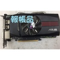 報帳品 ASUS HD7770-DC-1GD5-V2 不退不保