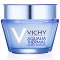 VICHY薇姿 全系列商品 化妝水 乳液 精華液 洗面乳 卸妝