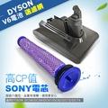 DYSON V6 DC61 DC62 V6 DC58 DC59 DC74 SV03 SV04 SV09 濾網 電池 配件