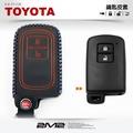 【2M2】TOYOTA RAV4 SIENTA PRIUS c 豐田汽車 鑰匙保護包 鑰匙皮套 鑰匙包 手工縫紉