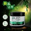 (現貨)Pure正宗摩洛哥阿甘油髮 膜1000ml修護霜護髮油潤絲