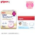 日本《Pigeon 貝親》護敏防溢乳墊102片+母乳清淨棉