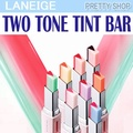 ★Laneige★sa [100pcs]Two Tone Tint Bar/ Two Tone Lip Bar [pretty shop]