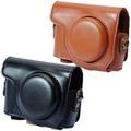 Kamera 兩件式皮質包 for Casio ZR3500 黑,咖