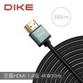 【DIKE】高畫質4K 極細 HDMI 圓線1.4版 3.6M(DLH236)