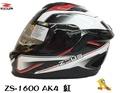 ~任我行騎士部品~瑞獅 ZEUS ZS-1600 送電鍍片 AK4 紅 碳纖維 全罩式安全帽 ZS 1600