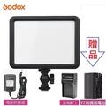 【GODOX神牛】LED120C 平板型 LED燈 可調色溫 3300K-5600K(含大容量電池+座充)