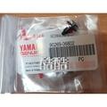 YAMAHA 三葉原廠 90269-06802(小)車殼塑膠鉚釘 SMAX 勁戰 大B GTR RAY QC 彰化可自取