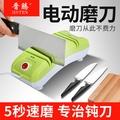 晉騰電動磨刀器家用定角全自動磨刀石快速磨刀機
