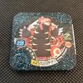 神奇寶貝 Tretta Z3 固拉多 第13彈 4星卡匣
