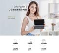 GPD Pocket 2 高配版 最新2代 8+128GB WIN10 繁中 觸控 高效能 遊戲機 7吋 小筆電