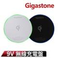 Gigastone  9V 急速無線充電盤GA-9600