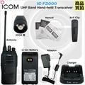 日本原裝防塵防水對講機 MIL-STD810F軍規標準 UHF單頻 ICOM IC-F2000 IP67 #中區無線電