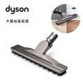 Dyson V6 木質地板吸頭
