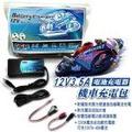 12V3.5A智能充電器 12V機車電瓶充電器 ~適用7AH~40AH~ 鉛蓄 膠體 電池 ~CSP進煌