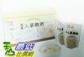 _%[超取限一個] COSCO 韓味不二高麗人蔘雞粥/一箱(10包) -C72056