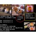 【諾拉烘焙】月餅塑膠盒 吸塑盒 金色/黑色 50克/80克