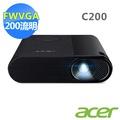 【acer 宏碁】C200 輕巧可攜式 投影機(200流明)