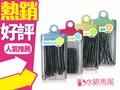 小黑夾 直髮夾 髮夾系列 8g (4款) 美式髮夾/小髮夾/大髮夾/U型髮夾◐香水綁馬尾◐