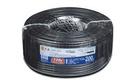 【PX大通】數位電纜線(電視/監視器)專用《5C-200M》台灣製造 品質穩定