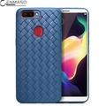 For OPPO R11S Case Braided pattern Casing Woven Silicone soft Cover For OPPO R11S housing shell - intl