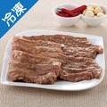 國產冷凍蒜香鹹豬肉3片(280G/片)