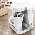 【優柏EUPA】 耳掛式咖啡壺(耳掛咖啡包專用)STK-1297 美式咖啡機 沖泡咖啡 1人份咖啡機