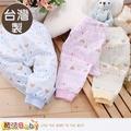 魔法Baby 嬰兒服飾 台灣製薄款初生嬰兒褲~a16025
