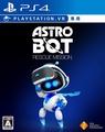 預購中 10月2日發售 中文版 VR專用軟體 [輔導級] PS4 太空機器人:救援任務