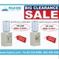 FUJI ICE ตู้ทำน้ำเย็น ตู้ทำน้ำร้อนน้ำเย็น แบบตั้งโต๊ะ สินค้าใหม่ (ตัวโชว์)