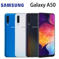 [滿3000得10%點數]三星 SAMSUNG Galaxy A50 6.4吋 6G/128G《贈無線藍芽美拍握把(2代)》-白/藍/黑