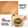沙拉木碗 帶柄木碗 沙拉盅 木碗 沙拉碗 餐碗 刨冰碗 涼拌盆 Zakka 手工 實木木碗