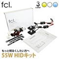 HID 工具組燈泡 55W 超超薄整流器單閥 H1/H3/H3C/H7/H8/H11/HB3/HB4 藏工具組] fcl. HID LED SHOP - Popular HID and LED Shop in Japan