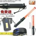 【Ainmax 艾買氏】指揮棒 電池款 交管棒 交通指揮棒 全紅 LED 警用 警示(買就送 多功能反光鞋扣)