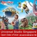 USS Universal studio Singapore one day pass eTicket CHILD Admission ticket Sentosa