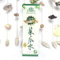 廣源良菜瓜水(新配方旋蓋式)/保濕化妝水 180ml/500ml