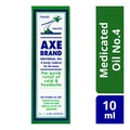 Axe Brand Medicated Oil No.4