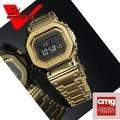 veladeedee.com Casio G-SHOCK Bluetooth®  Full Metal  (ประกันCMG)  นาฬิกาข้อมือผู้ชาย สแตนเลสแท้ รุ่น GMW-B5000GD-9