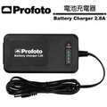 Profoto Battery Charger 2.8A 電池充電器 (100308)(公司貨)