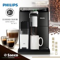 【飛利浦 PHILIPS】Coffee Switch All in 1義式全自動咖啡機 HD8847