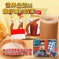 印尼正貨MaxTea Tarikk泡泡奶茶印尼拉茶