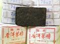 【傳家寶典】90年代 珍藏雲南中茶牌 普洱茶7562 熟茶磚  老茶 免運