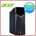 ACER A Power T100-00X 個人電腦 i5-7400/8G/128G SSD/SSD/SM DL/CR/500W /無OS/USB鍵盤/USB滑鼠/三年保